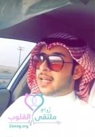 صورة زواج Abufahad4