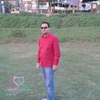 صورة زواج tarek_mohmed