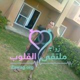 صورة زواج Tarek Shabana