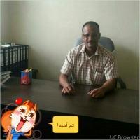 صورة زواج ماجد184