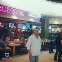 صورة زواج Moayad Alshurman